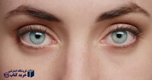 حافظه چشم