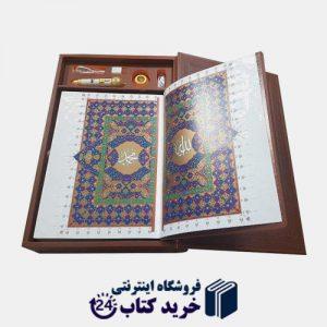 قرآن نفیس مدل طلاکوب