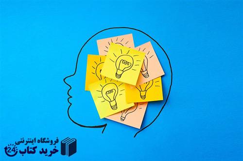 تقویت ذهن و حافظه