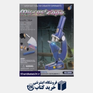 کتاب میکروسکوپ 2108