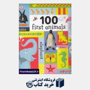 کتاب 100 First Animals