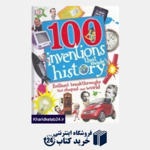 کتاب 100 Inventions that Made History