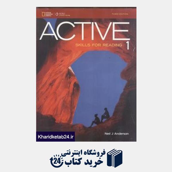 کتاب (ACTIVE Skills for Reading 1 CD (3 Edition