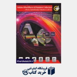 کتاب Adobe After Effects & Premiere Collection