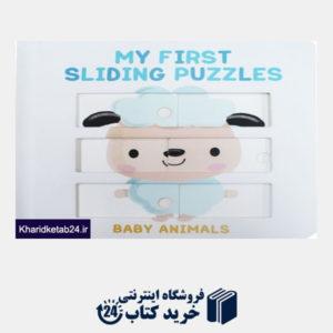کتاب (Baby Animals (My Sliding Puzzles