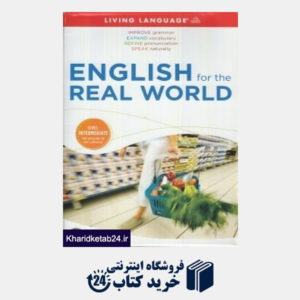 کتاب (English for the Real World (CD