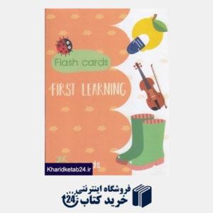 کتاب First Lerning 25 Flash Cards