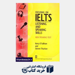 کتاب (Focusing on IELTS Listening and Speaking Skills (CD