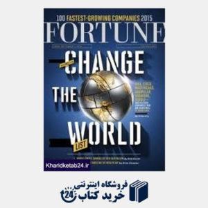 کتاب (Fortune 11 (2015