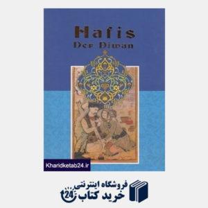 کتاب Hafis Der Diwan