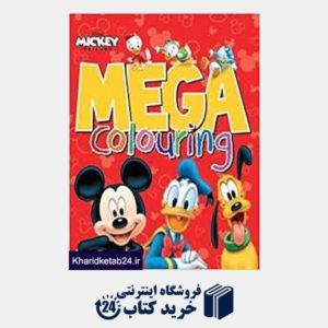 کتاب (Mega Colouring (Mickey And Friends
