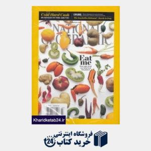 کتاب (National Geographic 03 (2016