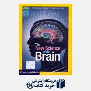 کتاب (National Geographic 2 (2014