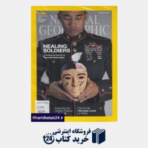 کتاب (National Geographic 2 (2015