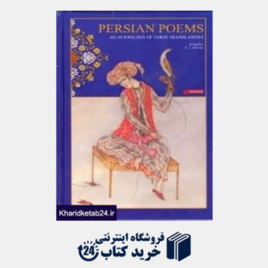 کتاب Persian Poems