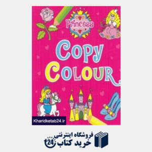 کتاب (Princess (Copy Colour