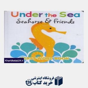 کتاب Seahorse & Friends