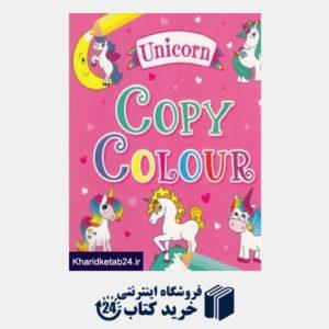 کتاب (Unicorn (Copy Colour
