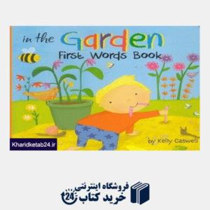 کتاب in the Garden First Words Book