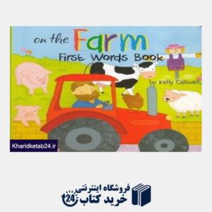 کتاب on the Farm First Words Book
