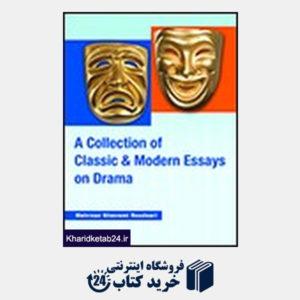 کتاب A Collection of Classic & Modern Essays on Drama