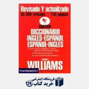 کتاب Bantam Diccionario Ingles-Espanol Espanol-Ingles