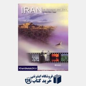 کتاب IRAN im spiegel der zeit