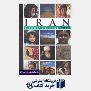 کتاب Iran Tourist Guide 2017