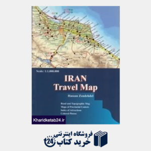کتاب Iran Travel Map
