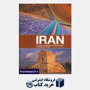 کتاب Iran il Paese Che Merita di Essere Visitato e Studiato Fondo (ایران ایتالیایی)