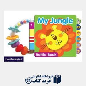 کتاب (My Jungle (Rattle Book